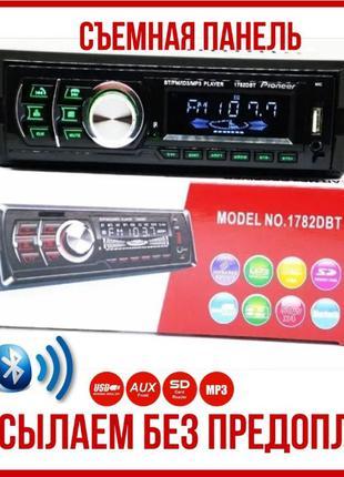Автомагнитола 1 din1782 DBT. Bluetooth ,Съемная панель .