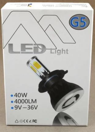 Автомобильные Led лед лэд лампы светодиодные автолампы G5 H4,H...