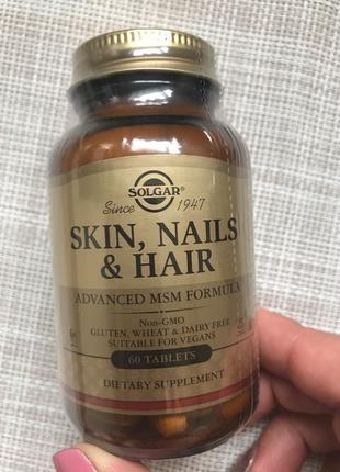 Solgar кожа , ногти и волосы, витамины в наличии 60 шт