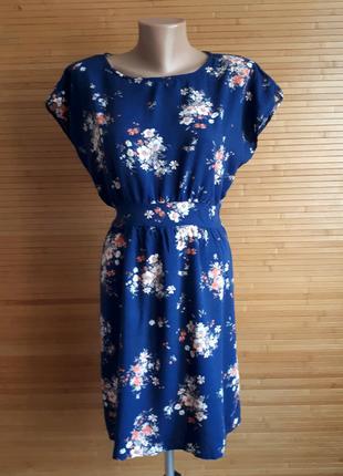 Платье apricot  цветочный принт вискоза сукня англия