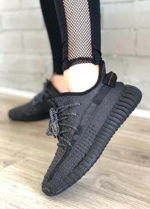 Кроссовки adidas yeezy boost 🌶