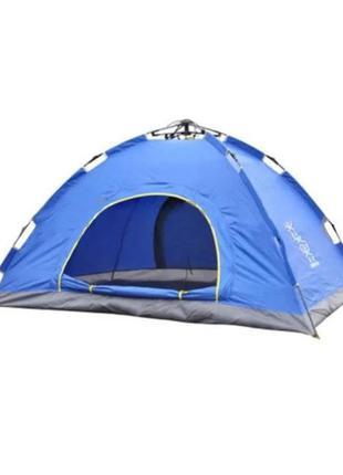 Палатка автоматическая 6-ти местная Синяя SKL11-241049