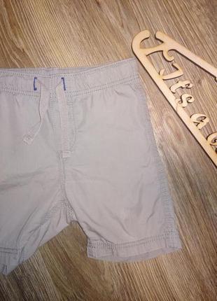 Детские коттоновые шорты, бермуды для мальчика h&m