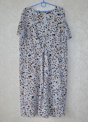 Платье миди большого размера next p 22