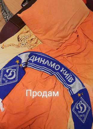 """Зимний шарф:"""" ДИНАМО КИЕВ"""""""