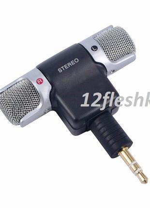 Электронный конденсаторный универсальный мини стерео микрофон