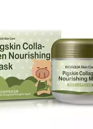 Питательная коллагеновая маска pigskin collagen от bioaqua /