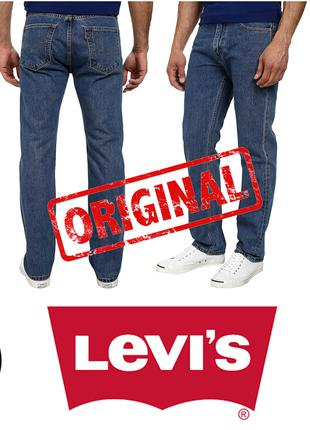 Джинсы Levis 505 Regular Fit Jeans 005054891- original из USA