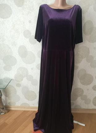 Вечернее бархатное длинное платье большого размера