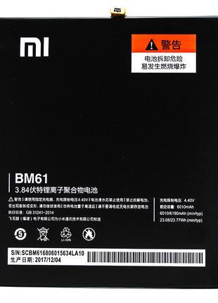 Аккумулятор (АКБ,Батарея) Xiaomi Mi Pad 2 BM61