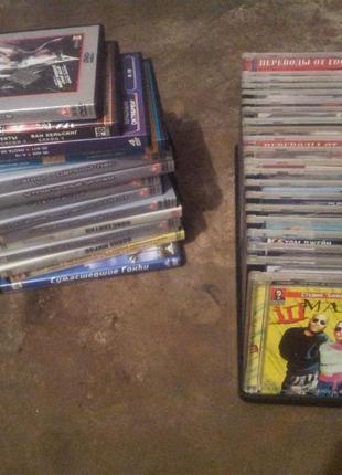 Коллекция дисков с фильмами