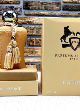 Parfums de Marly Cassili_Оригинал EDP_5 мл затест_Распив