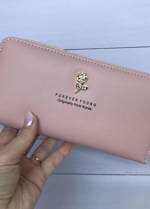 Стильный женский кошелек розовый
