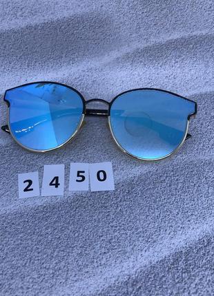Очень красивые голубые солнцезащитные очки  к. 2450