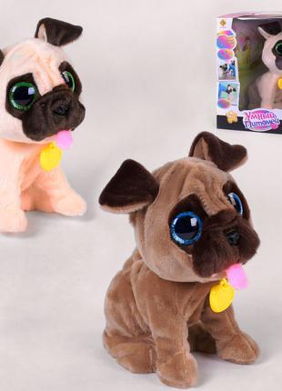 Собачка интерактивная 9902 два цвета, с распознаванием голоса