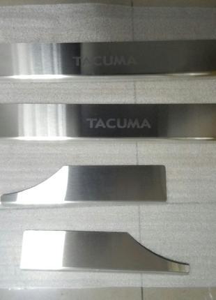 Накладки на пороги Chevrolet Tacuma 2000-2008