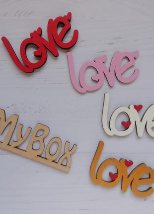 "Деревянная надпись ""love"""