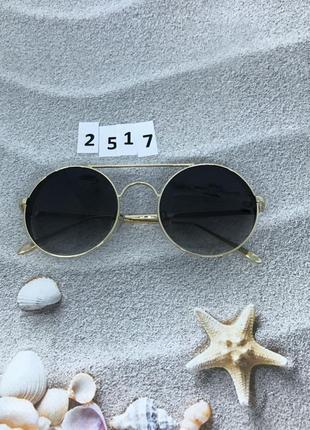 Стильные круглые черные очки в золотой оправе  к. 2517
