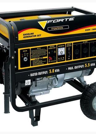 Генератор бензиновый ФОРТЕ FG6500 - 5.5кВт. Бесплатная доставка