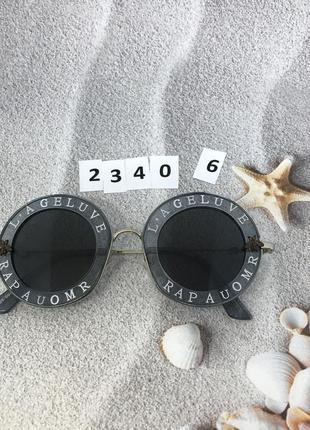 Стильные круглые очки , чёрная линза в серой оправе. 2340-6