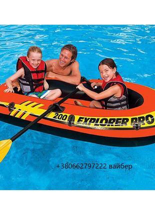 Лодка надувная Explorer 200 Pro, Intex 58356