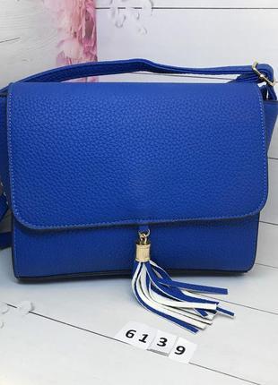 Синяя женская сумка  к. 6139