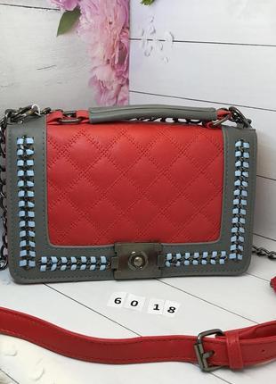 Стильная женская сумка к. 6018