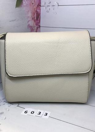 Женская сумка молочного цвета  к. 6033
