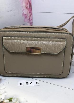 Стильная женская сумка  к. 6226