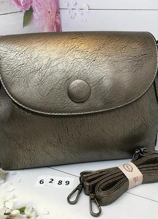 Стильная сумочка в модном цвете  к. 6289