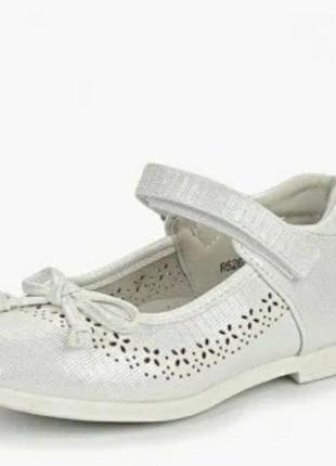 Туфли для девочки 22 и 26 р
