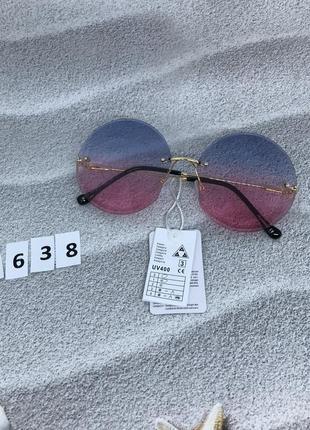 Круглые солнцезащитные очки розово - голубые  к. 2638