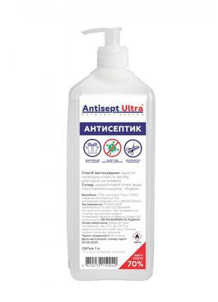 Антисептик для рук и поверхностей с дозатором Antisept ULTRA 70%