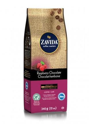 Ароматизированный кофе в зернах Zavida