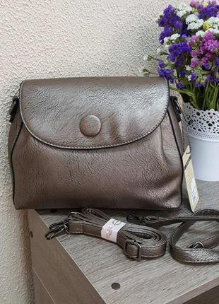 Шикарная золотистая  женская сумка среднего размера