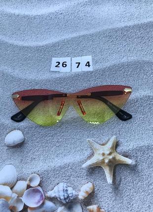 Модные солнцезащитные очки розово желтые к. 2674