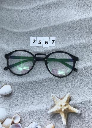 Модные имиджевые очки в черной матовой оправе  к. 2567
