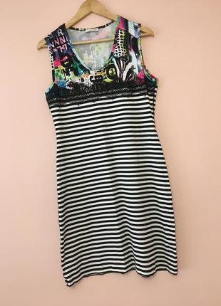 Платье летнее в полоску