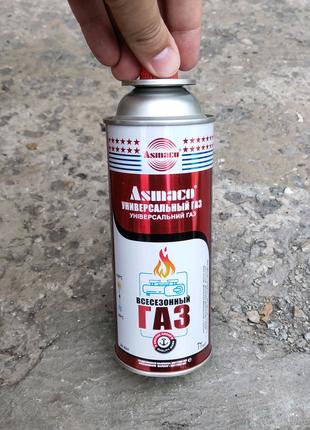 Газ для портативных газовых горелок газ бутан