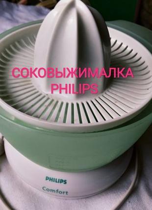 """Соковыжималка """"Philips""""."""
