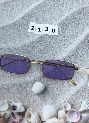 Солнцезащитные очки с фиолетовыми линзами  к.2130