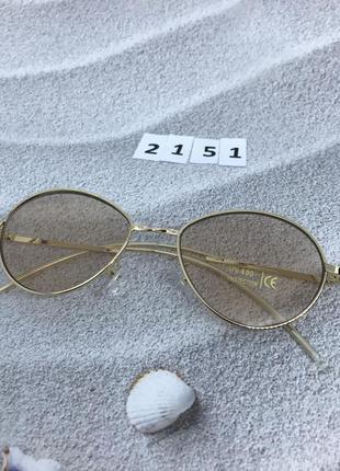 Солнцезащитные очки в золотой оправе с пудровыми линзами  к. 2151