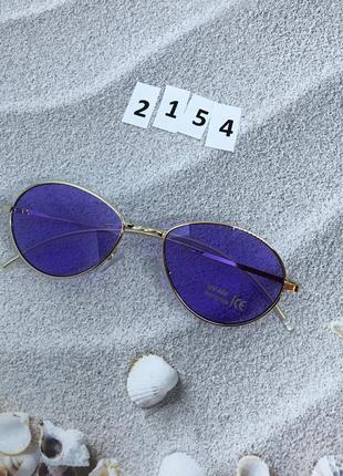 Топовые солнцезащитные очки с фиолетовыми линзами  к. 2154