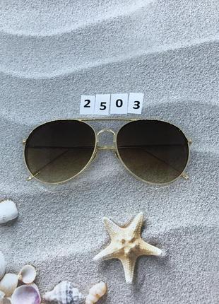 Модные коричневые очки в золотистой оправе  к. 2503