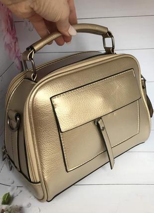 Модная женска сумка золотистого цвета к. 6322