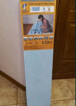Подложка-гармошка под ламинат и паркетную доску.Толщина - 5 мм.
