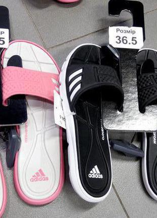 ОРИГИНАЛ Adidas Сланцы шлепки женские