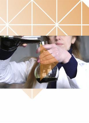 Сертифицированная металлургическая лаборатория. Анализ
