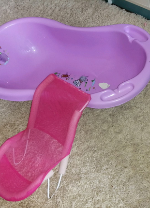 СРОЧНО! Ванночка детская с подставкой для купания.