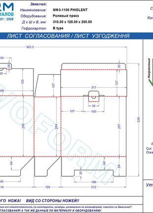 Штанцформа для виробництва гофрокартонних коробок.